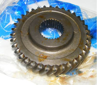 Picture of Mercedes transmission gear,1242620621