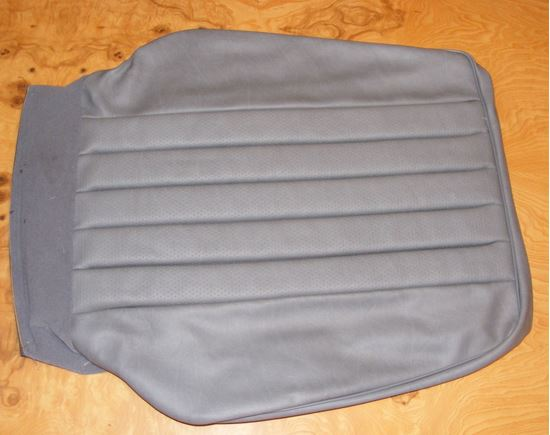 Picture of SEAT COVER,W201, 2019104647